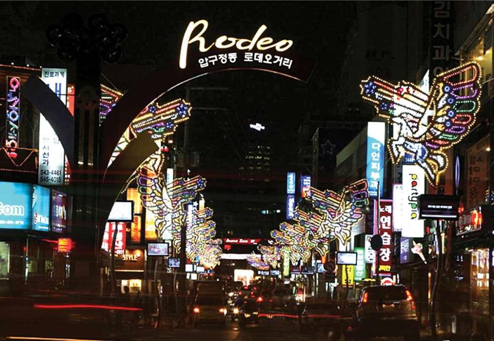 منطقۀ خرید آپ جوجئونگ سئول کره جنوبی Apgujeong Shopping District