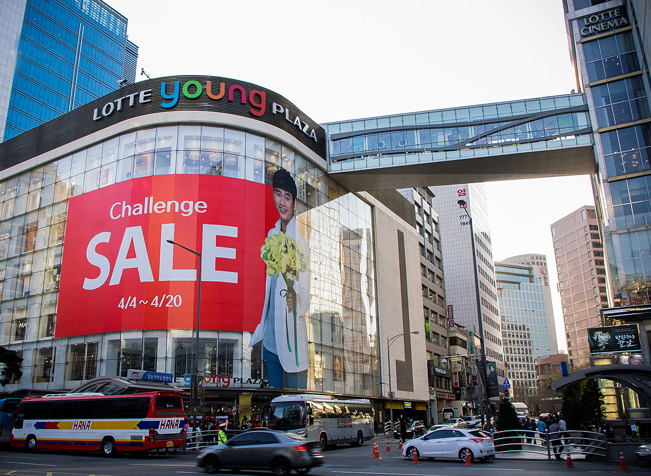 مرکز خرید لوته دپارتمنت استور – میونگ دونگ سئول کره جنوبی Lotte Department Store – Myongdong